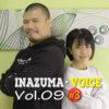女子高生格闘家|須田萌里(すだもえり)-「16歳の野望」【INAZUMA-VOICE|Vol.9】